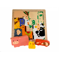 Kiddie Connect - Farm Animal Chunky Puzzle